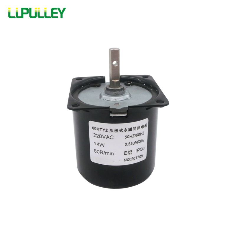 цена на LUPULLEY Synchronous Reduction Motor 60KTYZ Permanent Magnet Motors AC 220V Power 14W Variable Speed Reversible Rotation