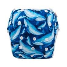 50 шт., многоразовые моющиеся детские подгузники для плавания