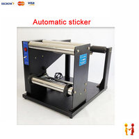 Drop Label Rewind Stickers Machine Suitable For All Bar Code Printers Tag Rewind Laundry Label On