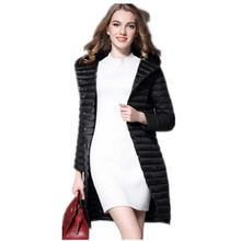 New Hooded Long Winter Coat 2017 Thick Warm Parka Woman Fashion Long Winter Jacket Cotton Wadded Jacket Female Coat