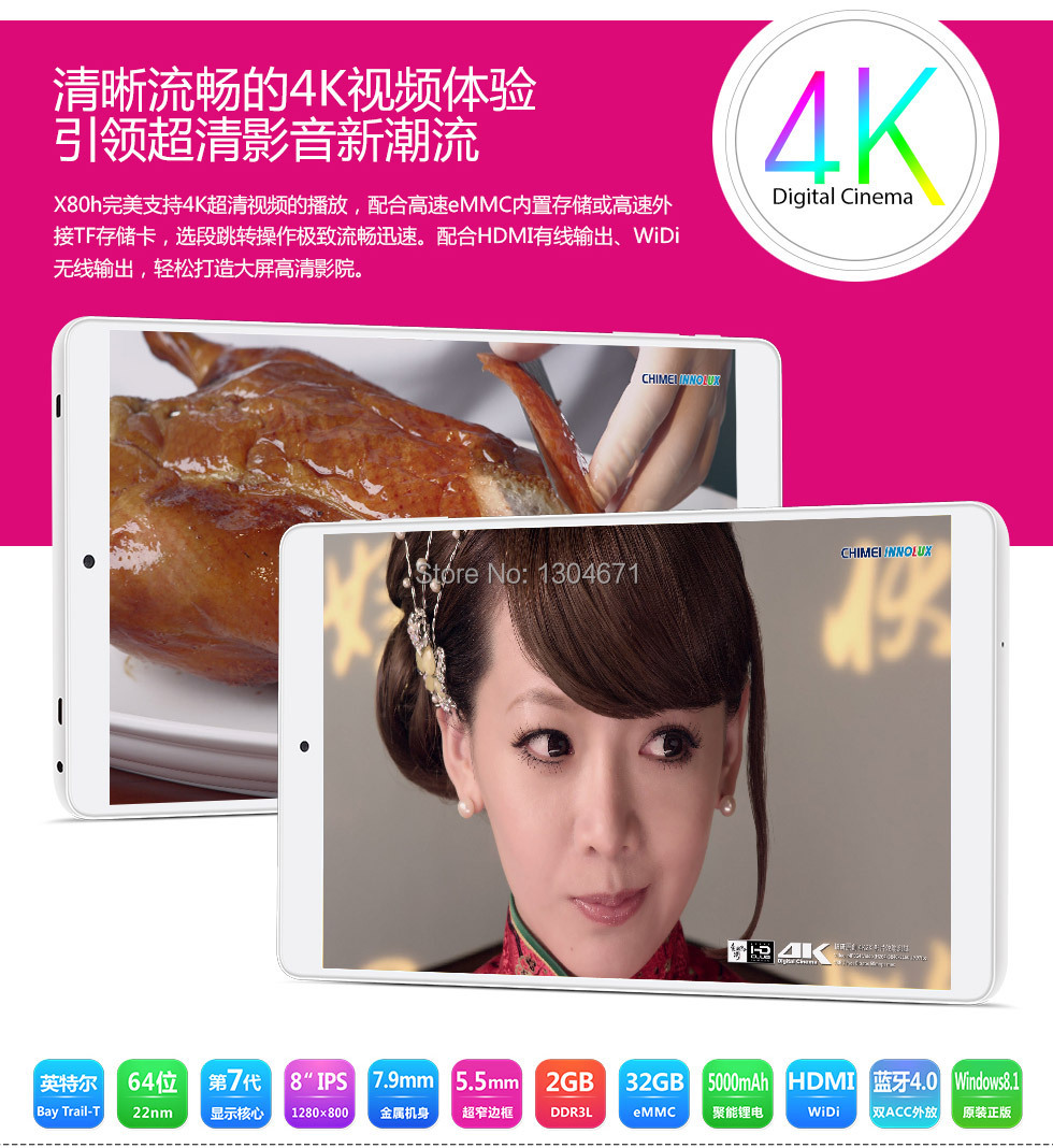 2GB/32GB Tablet 1280X800 dual 36