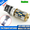 2pcs 7443 7440 Canbus Led 8 SMD White OBC Error Free Auto W21 5w Led Car