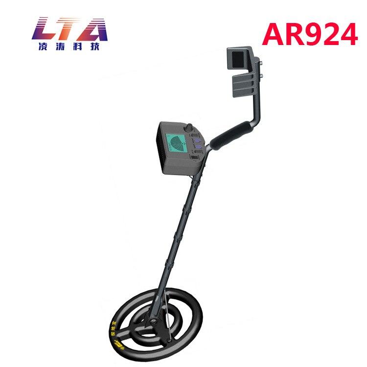 Xima AR924 détecteur de métaux souterrain Intelligent détecteur de trésor or argent Dollar Bronzes
