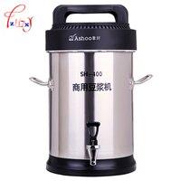 Коммерческие соевого молока машина соковыжималка машина 10l Емкость Автоматического кашемир многофункциональный соевого молока машина sh 400