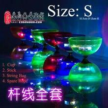 YOYO jouets professionnel Diabolo ensemble haute vitesse allumer lueur briller 3 Triple roulement jonglage chaîne sac Kongzhu