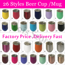 Beer Cups 12oz 6oz Wine Tumbler Mug Wine Glasses Vacuum Thermos Egg Shaped Cup 304 Stainless Steel Bridemaid Graduation Gift cheap CN(Origin) Beer Bottle -01 Mini WOMEN Normal Vacuum Flasks Thermoses Belly Cup CE EU Office Cup 6-12 hours Wine cup glass