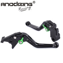 F14 K750 Motorcycle Brake Clutch Levers For KAWASAKI Z750 2004-2006(China)