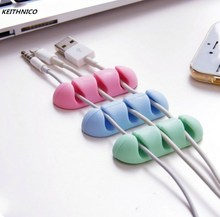 KEITHNICO 3Pcs Lot Desktop Cable Winder Organizer Wire Drop Clips Tie Holder Cord Line Fixed Clamp