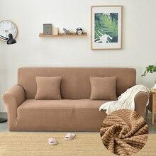 Диван Чехол все включено скольжению секционные эластичный чехол для дивана Чистый цвет четыре сезона Чехлы для кресел 1/2/3/4-seater