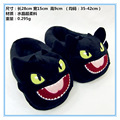 Dragon Master Home Furnishing Plush Warm Slippers To Dreamworks Nightfury Black Dragon Toothless Cotton Slippers