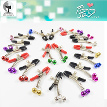 BED KUNGFU Nipple Clamps Copper Bells Medical Alloy Breast Clips For Couples Fetish Flirting Teasing Fashion Sexy Toys 18g/Pair