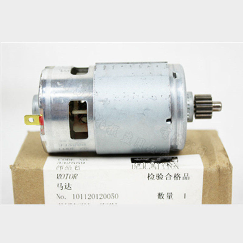 Motor Parts Engine 332559 327157 For HITACHI DS14DSFL DS14DVC DS14DCL DV14DVC DV14DCL Cordless Drill Driver
