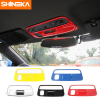 SHINEKA ABS Cabin Light Cover Reading Light Lamp Decorative Trim Panel Frame for Chevrolet Camaro 2016 2017 Car Styling