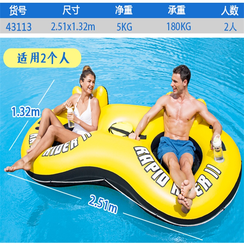 160*85CM Inflatable Floating Row Floating Swim Row Air Mattresses Deck chiar Summer Water sling chair giant pool float shells inflatable in water floating row pearl ball scallop aqua loungers floating air mattress donuts swim ring