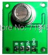 Бесплатная доставка TPM-300E качества воздуха (запах) модуль датчика, в том числе линии