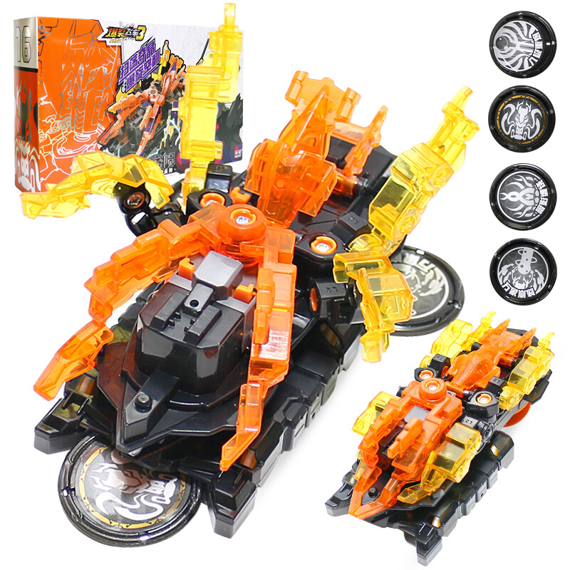Toys Transformation Wafer-360 Flip Children 3-Screechers Cars Gift Capture Multiple-Chip