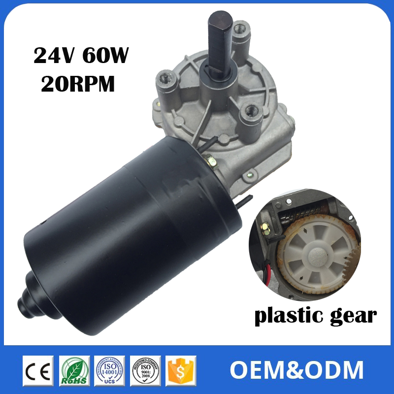 DC 24V 60W 20RPM 5 N.M Plastic Gear Worm And Gear Garage Door Gear Motor Negative and Positive Rotation With Self Locking  DC 24V 60W 20RPM 5 N.M Plastic Gear Worm And Gear Garage Door Gear Motor Negative and Positive Rotation With Self Locking