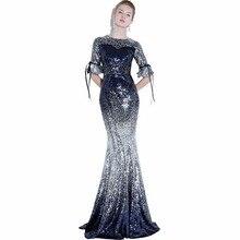 5d86f08225 Gradiente de lentejuelas 2018 nuevas mujeres elegante vestido largo partido  Proms para la fecha ceremonia noches de Gala viste B..