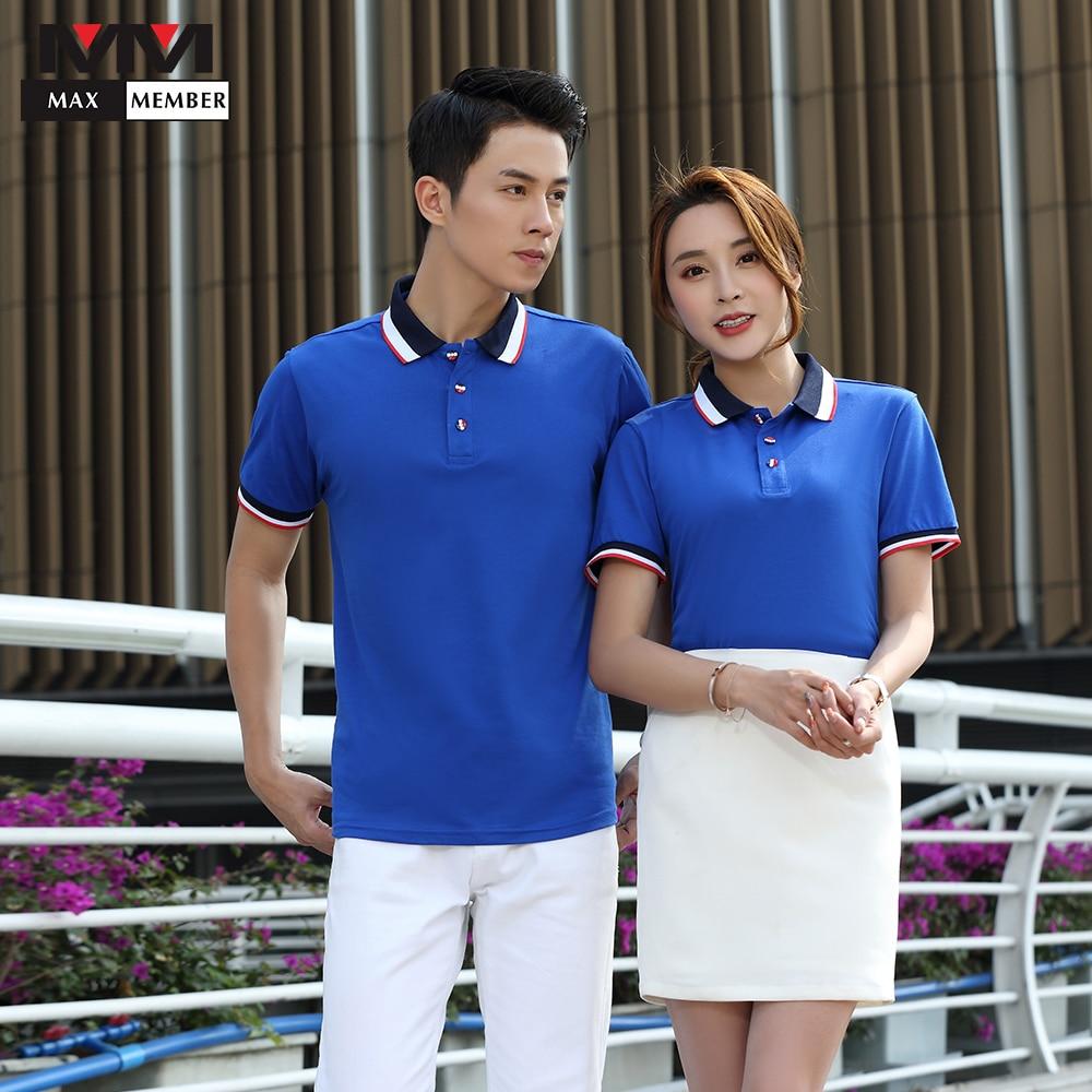 Patchwork Company Event Uniform Hotel Wholesale Waiter Clothes Summer Tops Coffee Milk Tea Shop Waitress Unisex Work Shirt
