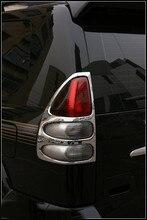 2003 2004 2005 2006 2007 2008 2009 подходит для Toyota Land Cruiser Prado FJ120 ABS Пластик хром задний фонарь крышка лампы отделки