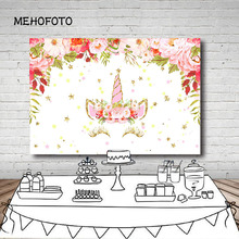 Vinyl Photography Background Girl Unicorn Birthday Party Pink Flower Gold Star Glitter Dessert Table Kids Backdrop Photo Studio