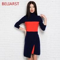 BELIARST 2017 New hot Ladies Pullover Sweater High Collar Fight color irregular Slits Skirt Knit Bottom Dress Skirt