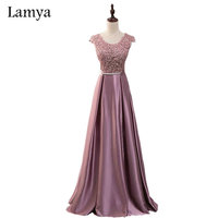 Lamya Prom Dresses Long A Line Elegant Floor Length Sexy Plus Size Evening Party Gowns Robe