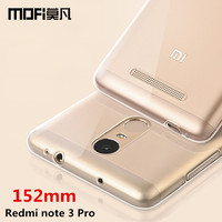 Xiaomi Redmi Note 3 Pro Case Cover MOFi Original Xiaomi Redmi Note 3 SE Case Silicon
