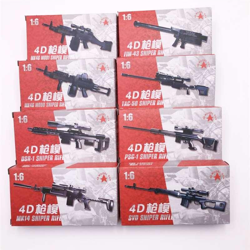 1//6 Waffen Modellbau Waffen Gewehre 18 Teile Satz Soldaten