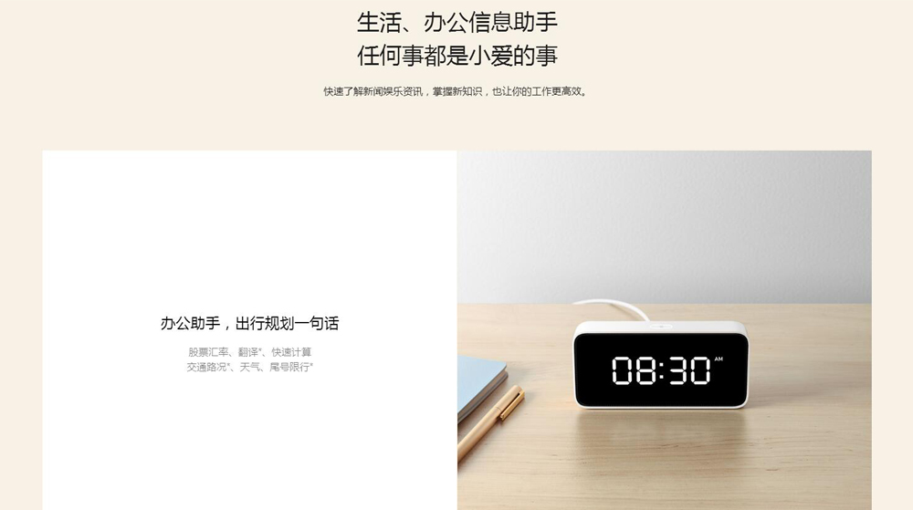 Xiaomi mijia xiaoai Smart Voice Broadcast Alarm-4