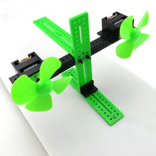 F19144 JMT DIY Air Props Powered Boat Material Parts Package Hand made RC Boat Technology Production Power Boat Accessories