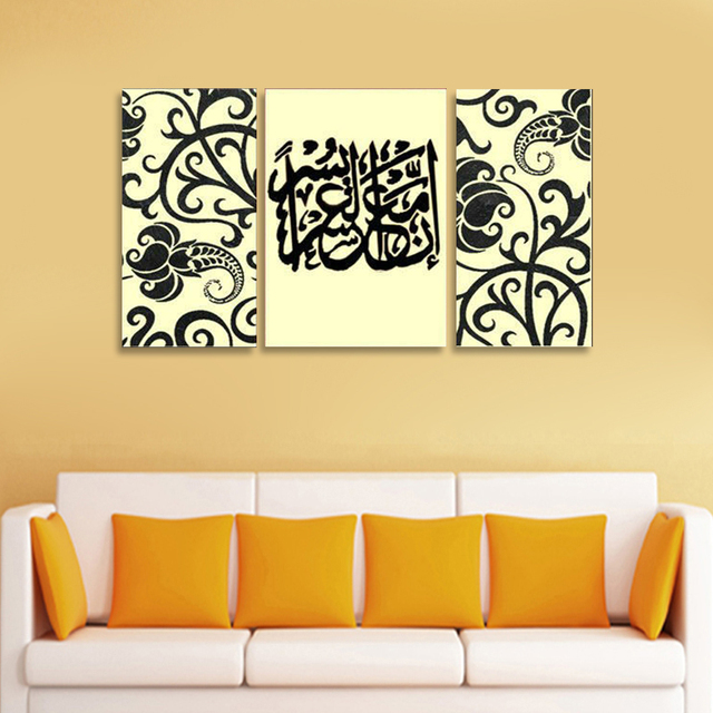 Panel Canvas Art Islamic Heaven Underneath Mothers Feet 100% Oil Hand Painting Art