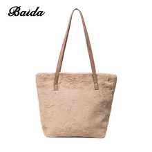 2db5bbe7f1d5 Buy fuzzy handbags and get free shipping on AliExpress.com