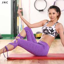 2016 JNC Sexy Brand Graceful Bandage Yoga Tights Skirted Dance Pants High Waist Running Pants For Women Sportswear