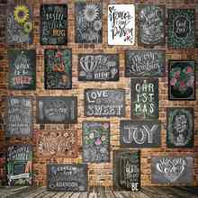 [ WellCraft ] YOU ARE MY Sunshine LOVE SWEET Tin Signs QUOTE Wall Plaque Custom IRON Painting Antique bar Pub Decor LT-1705