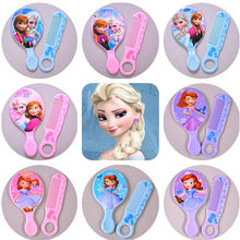 2 pcs/lot Children's Beauty & Fashion Toys mirror comb set cute cartoon print portable portable creative makeup jewelry(China)