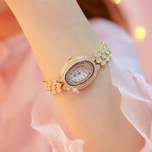 цена на New Small Dial Woman Watch  Fashion Women Watch Luxury Women Rhinestone Casual Dress Quartz Wristwatch Bracelet reloj mujer