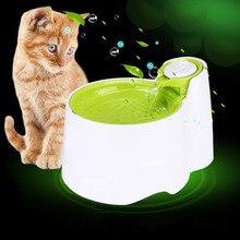 Kimhome Pet светодиодный автоматический дозатор воды для маленьких и крупных собак кошек фонтан для животных кислород Автоматическая циркуляция фильтрованной воды