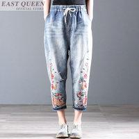 Women harem pants embroidery plus size Jeans stripe hole elastic mid waist loose vintage ankle length women pants DD607 L