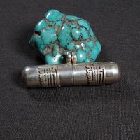 Handmade Nepalese 925 Silver Klachakra Symbol Gau Box Pendant Buddhist Endless Knot Prayer Box Pendant OM Box Pendant