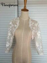 Для женщин Болеро белое Болеро Femme Свадебные выпускного вечера; Vestidos Para Casamento 2018 Кружево Свадебные куртка