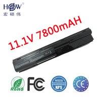 HSW 7800 mAh bateria do HP ProBook 4330 s 4331 s 4430 s 4431 s 4435 s 4436 s 4530 s 4535 s 633733 151 633733 1A1 633733 321 633805 001 w Akumulatory do laptopów od Komputer i biuro na