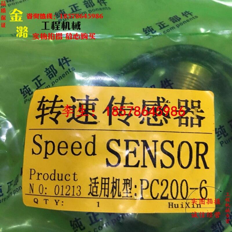 free shipping komatsu PC120-5 200-5 200-6 speed sensor excavator accessories