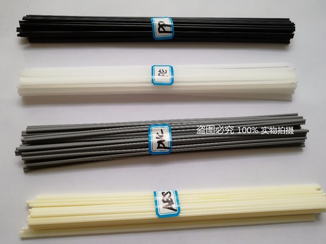 ABS/PP/PVC/PE プラスチック溶接棒 200 × 5 × 2 ミリメートル腐食抵抗プラスチック溶接機