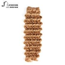 Joedir Haar Brasilianische Tiefe Welle 1 Stück Nur Remy Haarwebart 113g 100% Menschenhaar Bundles Farbe Kostenloser Versand Kein Verschütten