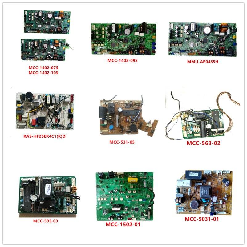MCC-1402-07S|MCC-1402-10S|MCC-1402-09S|MMU-AP0485H|RAS-HF25ER4C1(R)|MCC-531-05|MCC-563-02|MCC-593-03|MCC-1502-01|MCC-5031-01