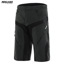 ARSUXEO Men's Outdoor Sports Cycling Shorts Downhill MTB Shorts Wearproof Mountain Bike Shorts  Water Resistant 1802 цена 2017