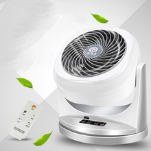 Remote Control Box Fan Body Rotation 1/2/4h Timing 3 Speed Table Air Circulation Quite for Home Office Desk Energy Saving