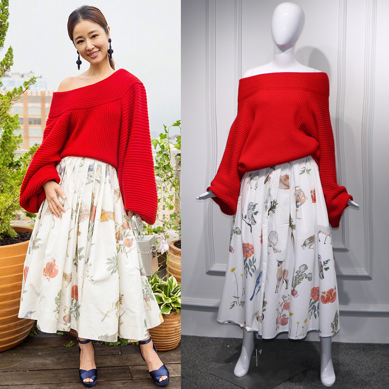 Star Lin Xinyi Pressed Half Skirt 2019 Empire Mid Calf A Line Fashion White Skirt Women