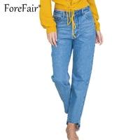 Forefair Fashion Brief Jeans Women Light Blue Straight Denim Pants Autumn Winter Vintage Jeans Woman High
